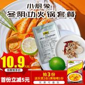 泰式lobo冬阴功火锅底料汤料泰国进口原装乐煲香料锅底酸辣虾浓汤