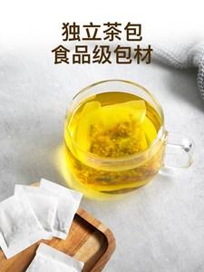 红豆薏米茶艺福堂花茶小袋装茶包