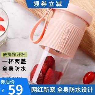 谷其guqi便携家用水果小型式榨汁机