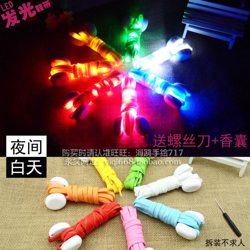 第十代LED发光鞋带灯带五彩鞋带娱乐助威舞台表演夜光鞋带送电池