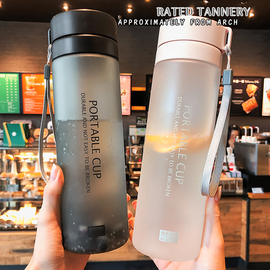 带茶隔简约大容量随手杯清新磨砂夏季便携水杯男女情侣防漏塑料杯