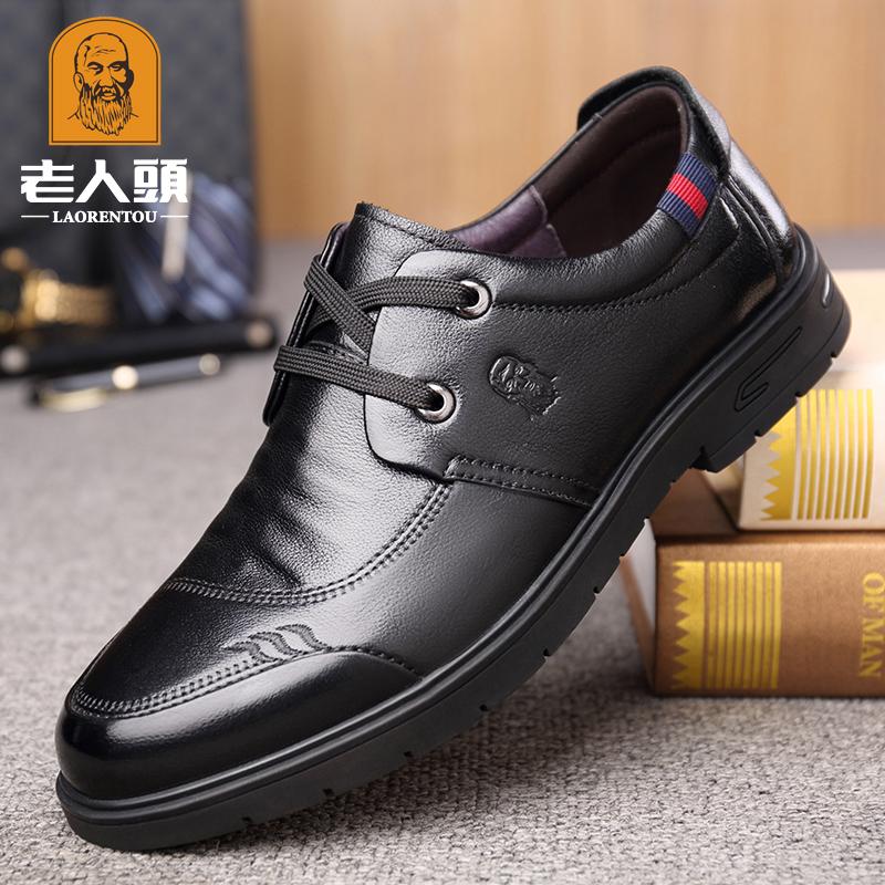 Laoren mens shoes spring mens leather breathable size 45 size 46 size 47 black large business casual shoes mens shoes