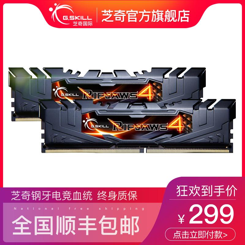 Оперативная память Артикул 527807530880