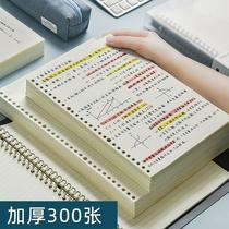 B5活页纸A5活页替芯活页本韩国简约创意可拆卸活页笔记本子文具26孔替芯方格英语错题网格纸活页夹本子
