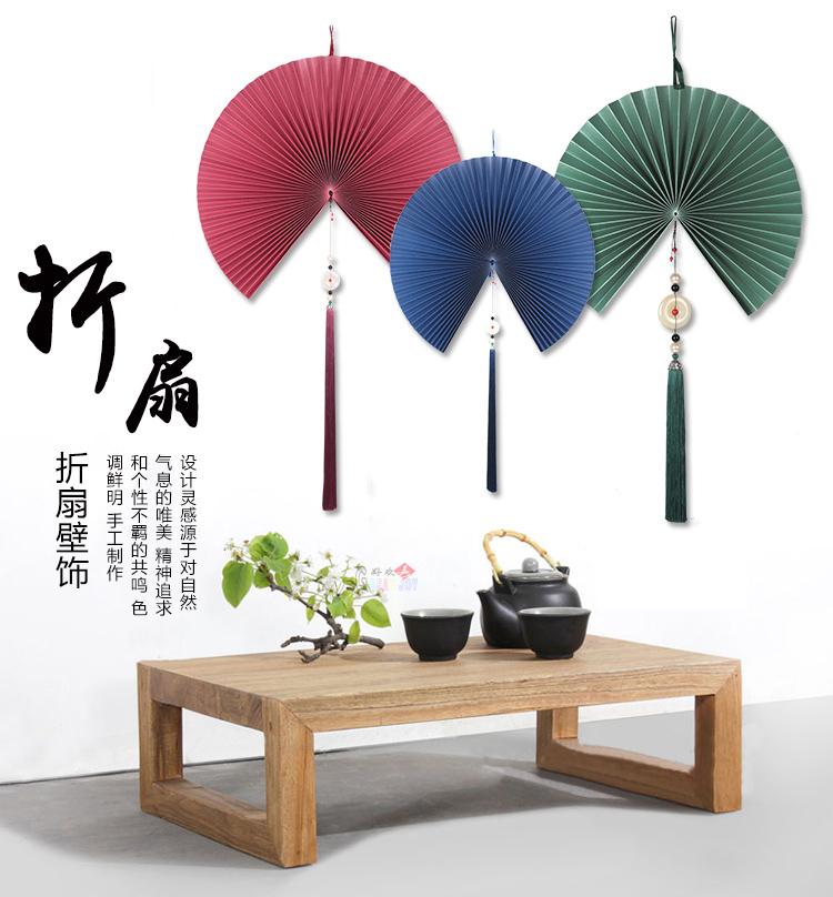 满172.00元可用86元优惠券中国风挂扇大号中式挂件流苏客厅