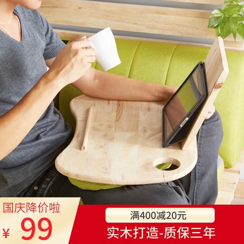 手慢无实木小桌子懒人放床上笔记本电脑桌