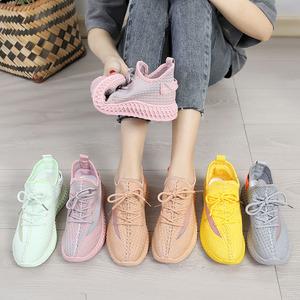 运动鞋女鞋2020年夏季新款百搭网面透气网鞋飞织椰子老爹鞋ins潮