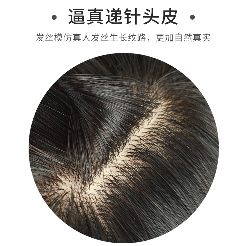 Wig head replacement block cover white hair thin hair, real hair, no trace on forehead, natural bangs replacement film female