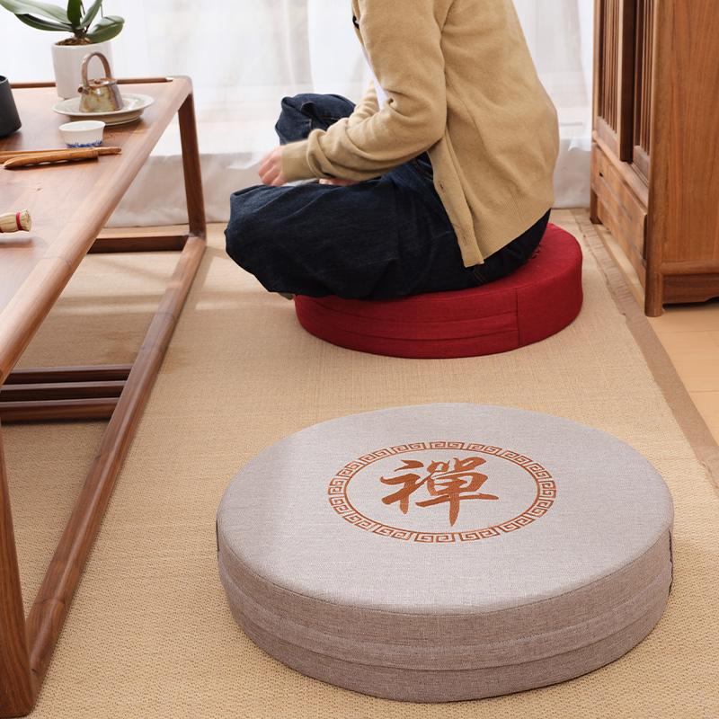 Подушки для медитации Артикул 616739897371
