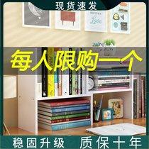 书架实木组合落地置物架简易绘本架简约现代无漆松木学生儿童书柜