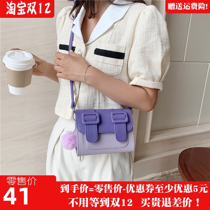One shoulder bag womens new fashion in 2020 summer