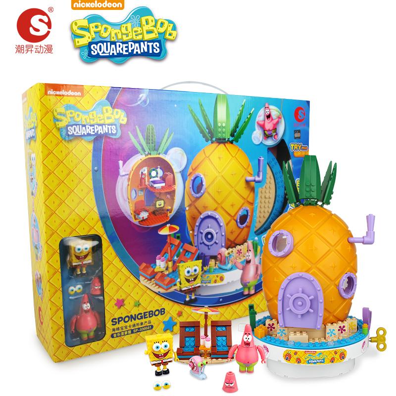 潮昇动漫海绵宝宝音乐菠萝屋套装儿童益智玩具小颗粒拼装拼插积木