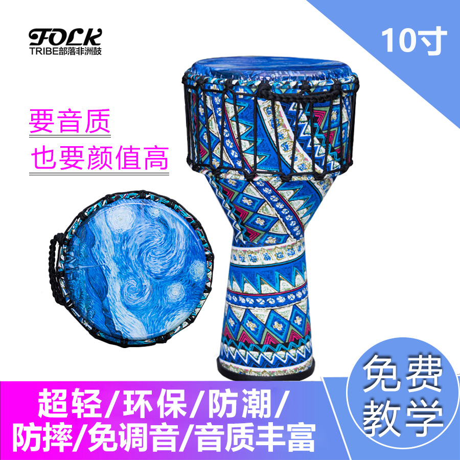 Tribal African tambourine 10 inch beginner tambourine Lijiang tambourine professional African tambourine percussion instrument