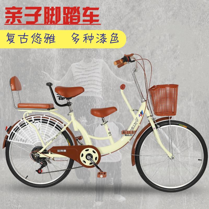 Детские велосипеды Артикул 600125226386