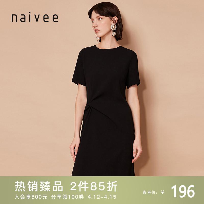 naivee纳薇春季新款心机扭结收腰短袖小礼服圆领黑色连衣裙女显瘦