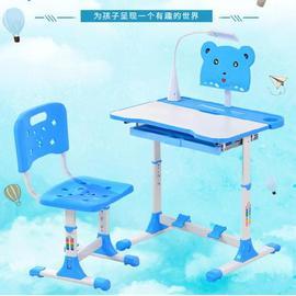 儿童房折叠写字桌椅套装小孩中小童宝宝带椅子桌子翻转台学习桌