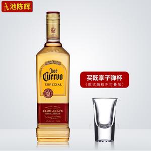 豪帅金快活龙舌兰酒特基拉酒tequila进口洋酒豪帅金调酒基酒750ml