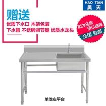 304不锈钢厨房水槽双槽水池一体加厚手工洗碗池家用单洗菜盆套餐