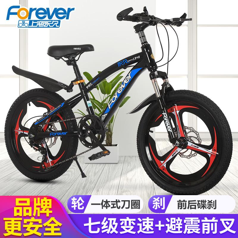 Детские велосипеды Артикул 604489848904