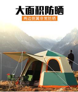 骆驼帐篷户外全自动铝杆野营3-4人5-6人家庭旅游防雨防晒加厚露营
