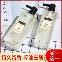 韩方五谷持久留香洗发水护发素沐浴露套装控油去屑止痒香味滦女士
