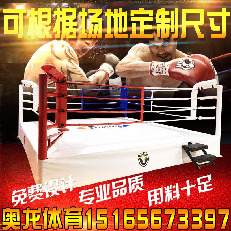 Боксерские кольца Борьба Борьба с карьерой Конкурс Обучение Санда Бокс Муай Тай Борьба Боевые искусства стандартный Уединенно высадился на Тайване