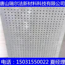 吊頂裝飾隔音板工廠直銷室內家用阻燃防潮6mm穿孔吸音板bsx