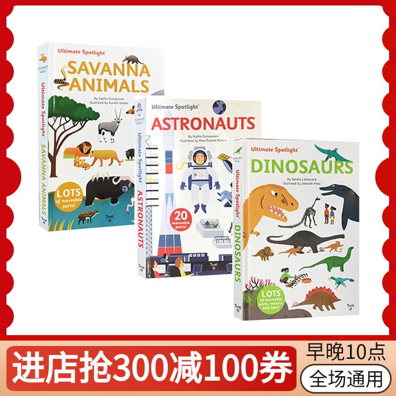 英文原版Twirl Ultimate Spotlight系列 3册Savanna Animals/Astronauts/Dinosaurs精装立体翻翻书 儿童益智早教