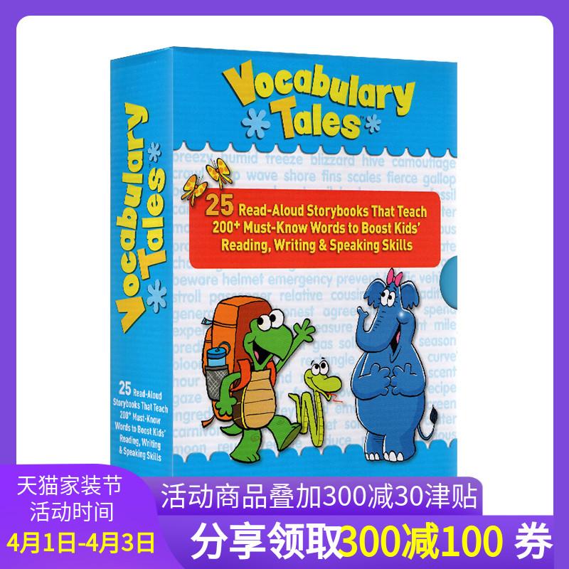 送音频】Scholastic Vocabulary Tales 学乐单词汇学习25册 朗读绘本故事书 趣味认知故事集 词汇学习 英文原版家庭学习教材