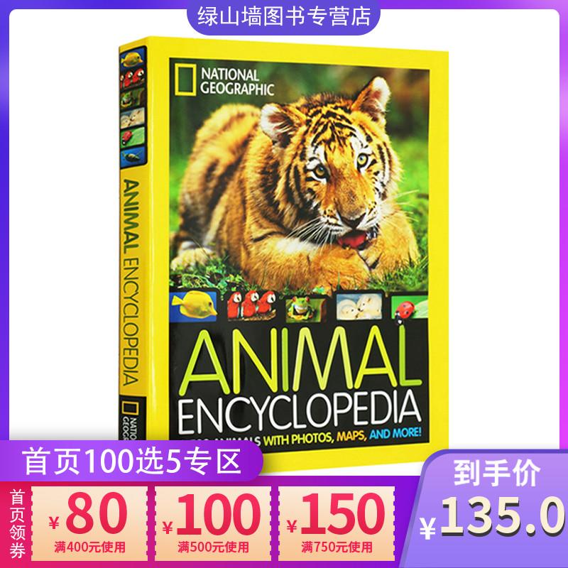英文原版 National Geographic Animal Encyclopedia 精装儿童版动物百科 美国国家地理小学STEAM科普读物