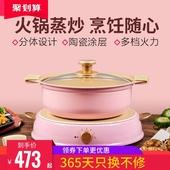 日本iris爱丽思丝电磁炉日式家用火锅小型汤锅套装组合陶瓷不粘锅