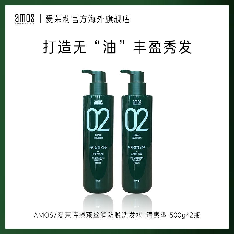 爱茉莉amos /爱茉诗02绿茶*洗发水质量如何