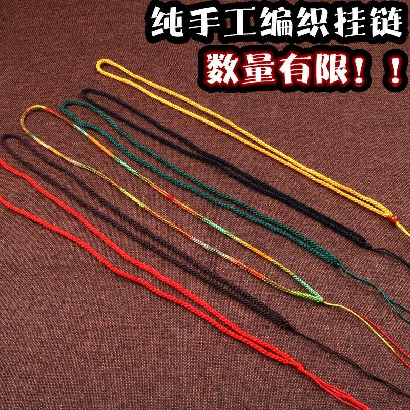 端午节七彩色手工编织项链挂绳挂坠玉坠翡翠玉器玉佩吊坠挂件绳子