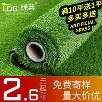 人造仿真草坪地毯幼儿园绿色塑料围挡户外装饰垫zu球场人工假草皮