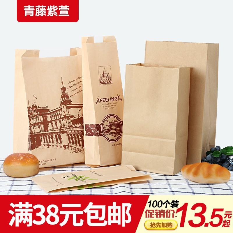 青藤紫萱 烘焙包装透明开窗食品袋面包袋开窗土司饼干袋100个