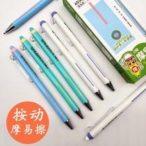 韩版文具批发爱好摩易擦笔4532糖果色按动可擦中性笔小学生可擦笔0.5mm温控可擦性水笔少女心中性笔芯水笔芯