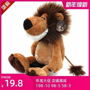 狮子毛绒玩具森林动物大象猩猩老虎长臂猴子公仔送女友玩偶生日礼