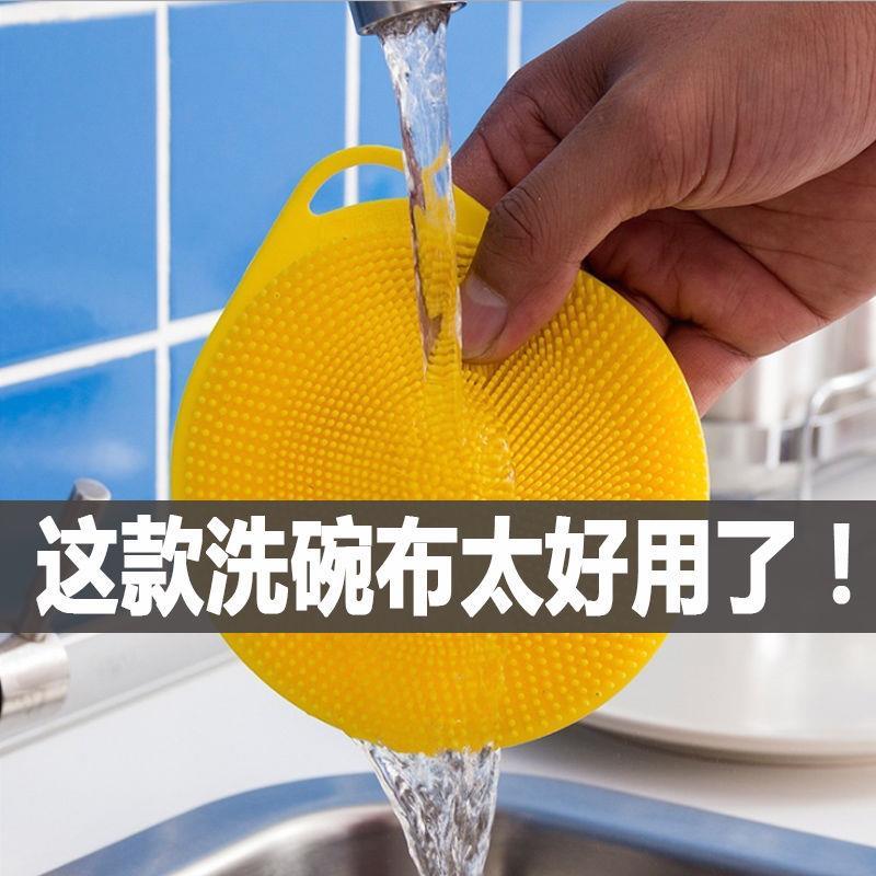 多功能硅胶洗碗刷刷碗海绵百洁布抹布洗碗神器蔬菜水果清洁刷yss
