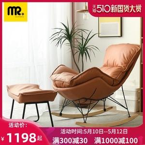 摇椅躺椅达人阳台休闲椅家用懒人网红摇摇椅单人沙发科技布北欧风
