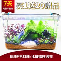 超白金鱼缸 透明 乌龟缸塑料鱼缸大号带盖手提水族箱宠物爬虫盒子