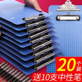20个文件夹a4文件夹板本夹子文具书写板学生写字垫板硬塑料夹纸板点菜菜单夹办公用品A5票据收纳多功能竖板夹