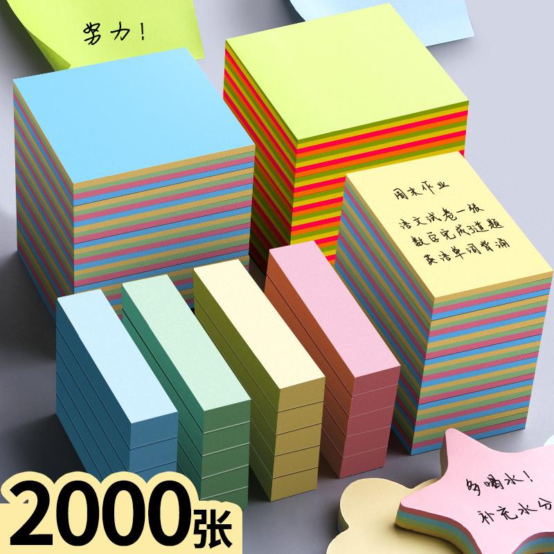 Бумага / Письменные принадлежности Артикул 556022170949