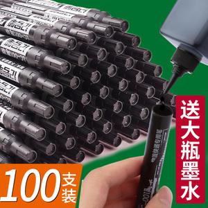 100支记号笔黑色油性不掉色大头笔大号工地大容量可加墨水签名笔马克笔防水速干不可擦红快递物流彩色粗头笔