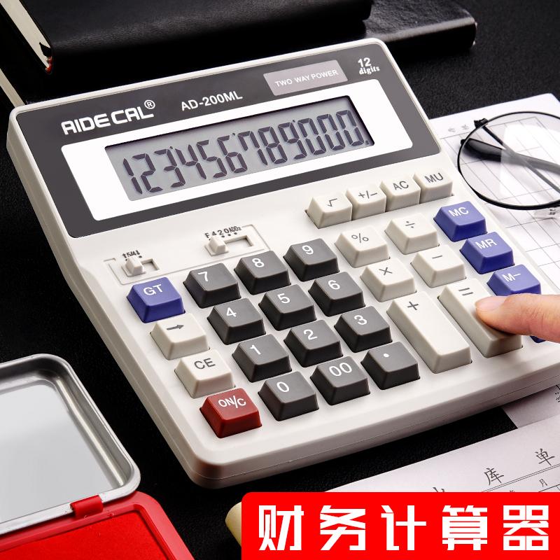 Калькуляторы Артикул 618377445699