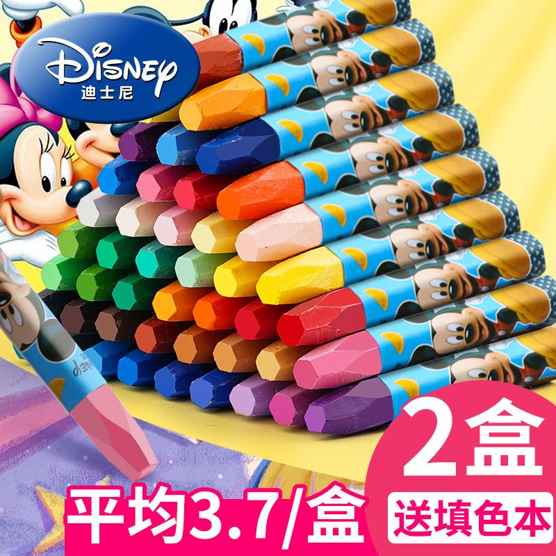 迪士尼安全无毒可水洗12宝宝涂色笔