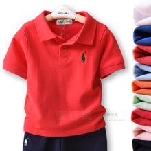 纯棉儿童短袖t恤中大童装女童男童夏装2021新款背心宝宝polo衬衫