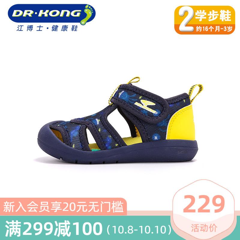 券后229.00元dr . kong江博士男童机能鞋凉鞋