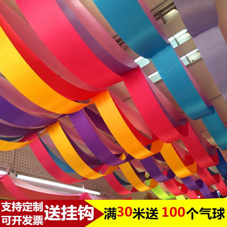 七夕开业彩带装饰布置用品珠宝店庆周年手机店面店铺波浪彩旗创意
