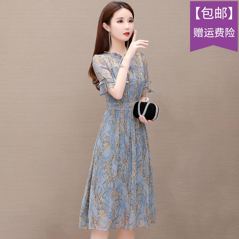 Cuihua chiffon dress womens 2021 summer new mid length dress with thin and small Ruffle waist