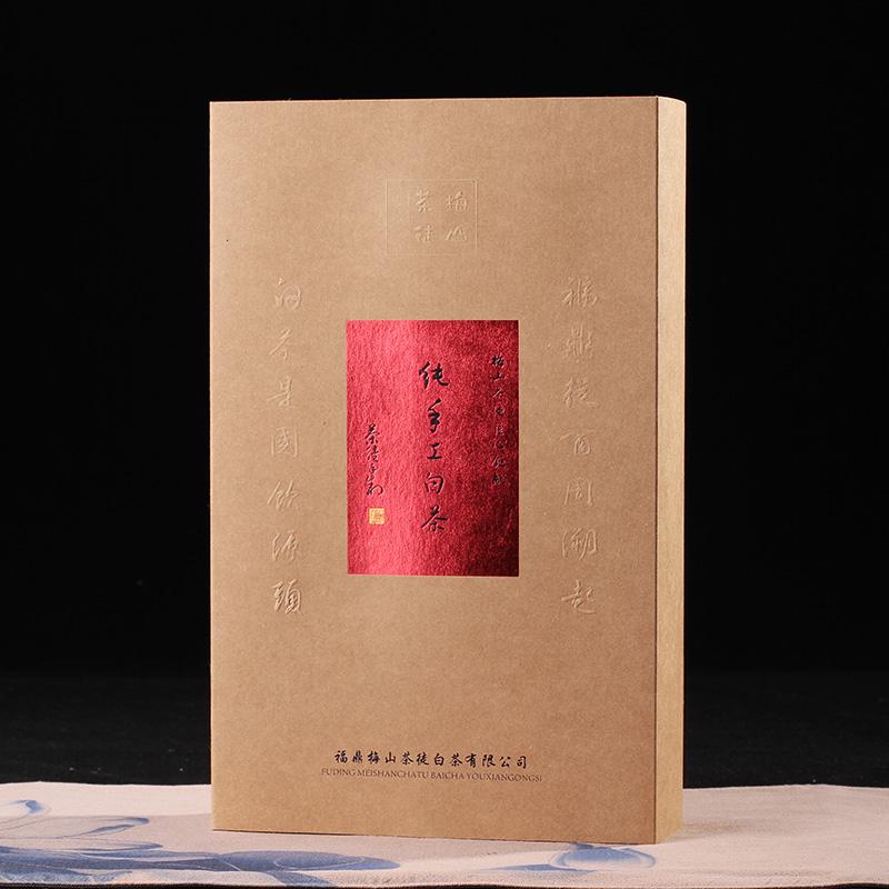 Чай Пай Му Тан Артикул 534408551077